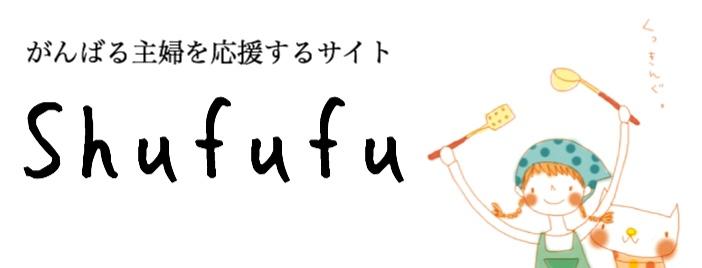 Shufufu