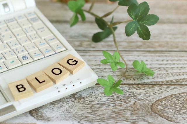 初めてのブログ運営は悩みの連続