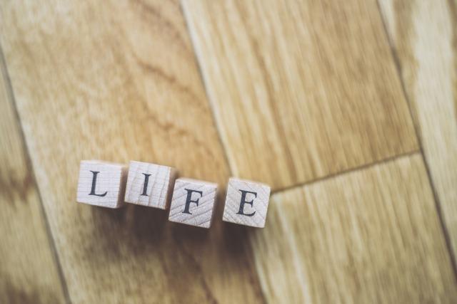 生活費を節約して抑えると人生が自由に豊かになる