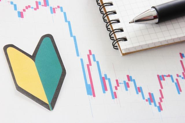 少額投資の種類と始め方「投資信託系の少額投資」
