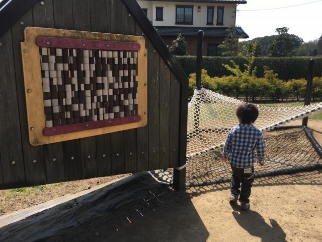 千葉県成田市坂田ヶ池総合公園の遊具、小さい子向け遊具