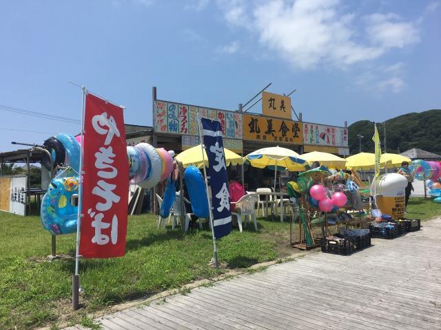 南房総の白浜への旅:塩浦海水浴場4