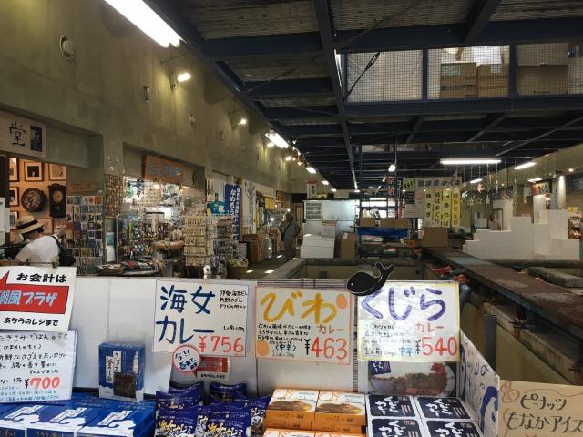 南房総の白浜への旅:道の駅ちくら6