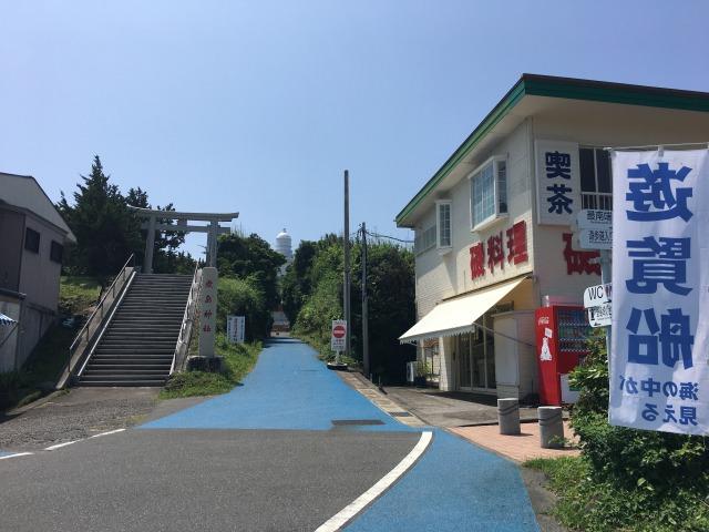南房総の白浜への旅:野島崎灯台周辺2