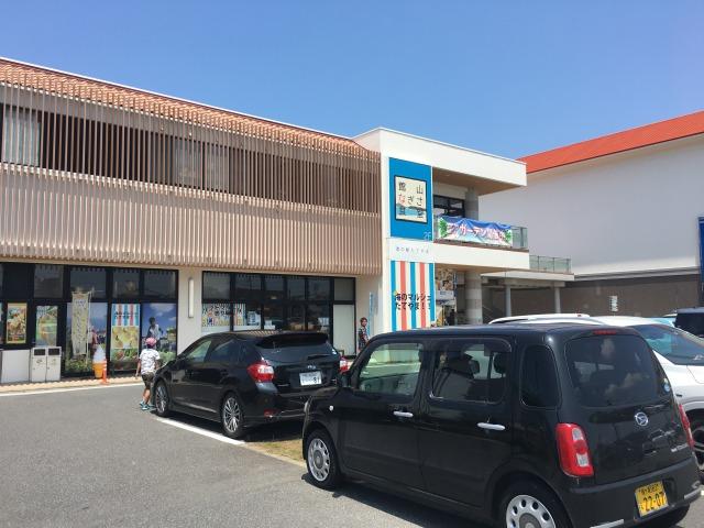 南房総の白浜への旅:渚の駅・たてやま2