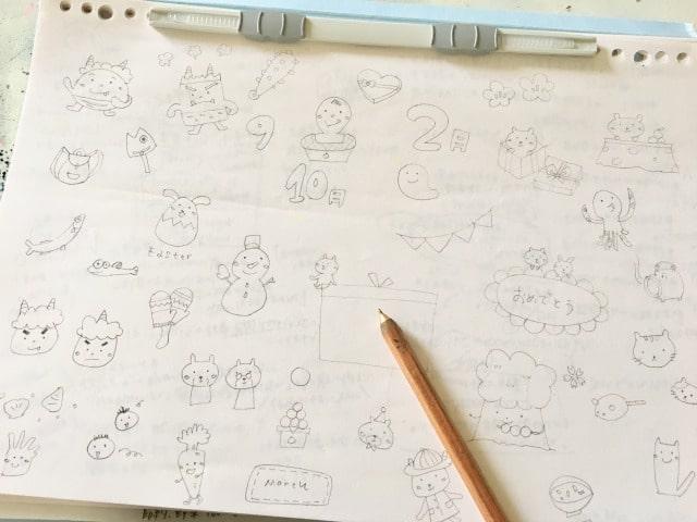 手帳の書き方:イラストを描く