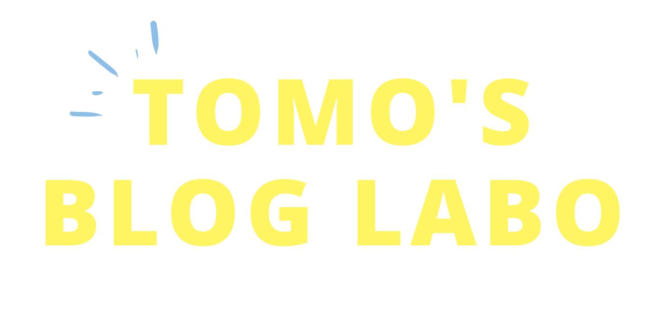 tomo's blog lobo